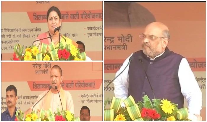 Amit shah and Yogi adityanath reaches Amethi, will join mega event | मोदी के गढ़ पहुंचे राहुल तो बीजेपी दिग्गजों ने राहुल के दुर्ग अमेठी में डाला डेरा