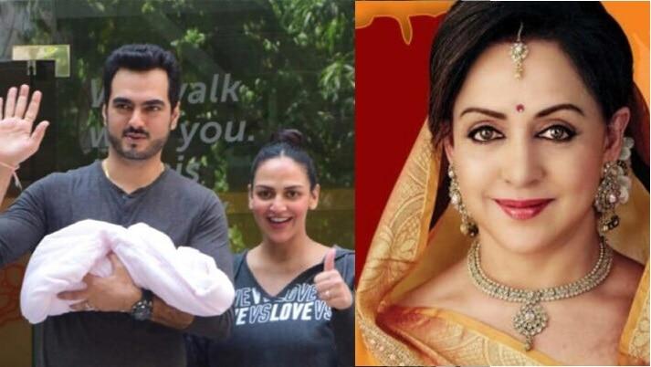 Hema Malini Reveals What Esha Deol And Bharat Takhtani's New Baby Girl Will Be Named