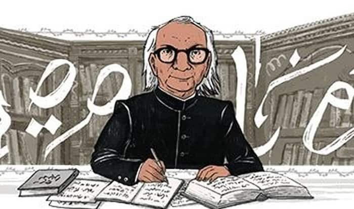 Google Doodle Celebrates 87th Birthday Anniversary Of Urdu Writer Abdul Qavi Desnavi With A Doodle