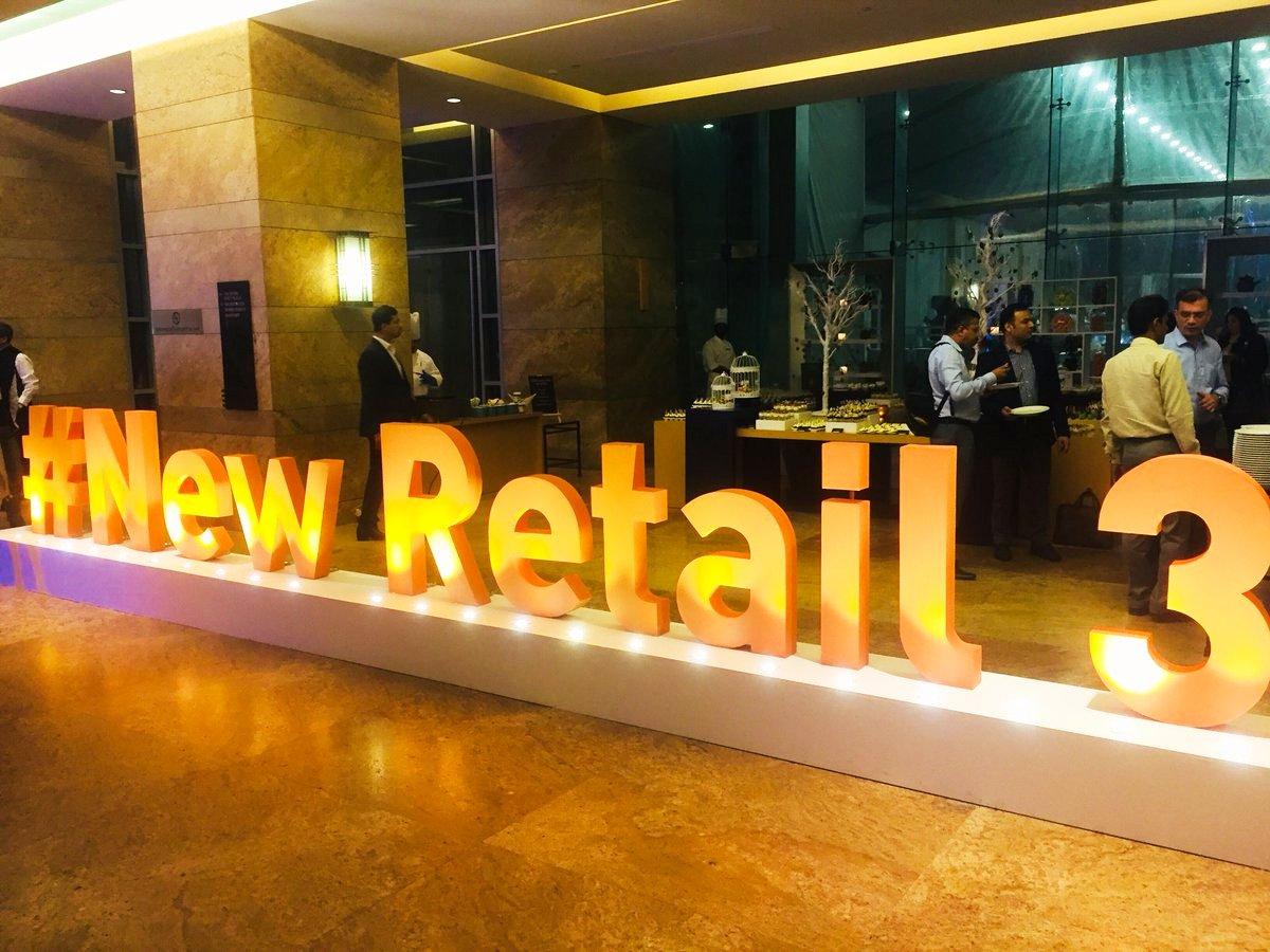 Retail 3.0
