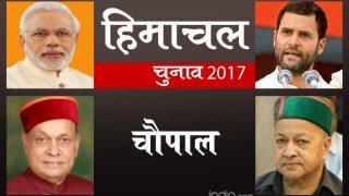 Himachal pradesh Elections 2017: BJP-congress fight in Chopal assembly seat 60 | हिमाचल चुनाव: चौपाल में बलवीर को मिला बीजेपी का साथ लेकिन जीत की राह मुश्किल