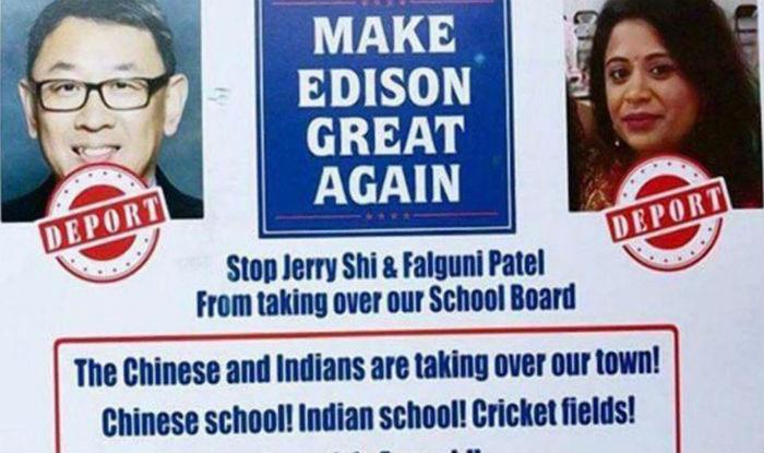 New Jersey: Racist Ads Seek Deportation of Asian-American School Board Candidates