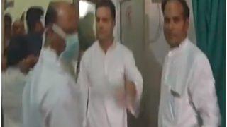 NTPC Explosion: Rahul Gandhi reaches Rae Bareli hospital, meet injured  | NTPC हादसा: गुजरात दौरा रद्द कर रायबरेली पहुंचे राहुल गांधी, पीड़ितों से मिले, अब तक 30 की मौत