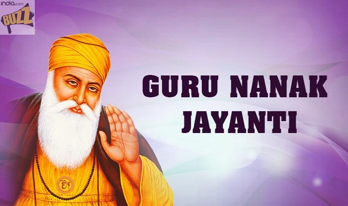 Guru Nanak Jayanti 2017 Wishes: Best Messages, WhatsApp GIF Images and SMS to Send Happy Gurpurab Greetings