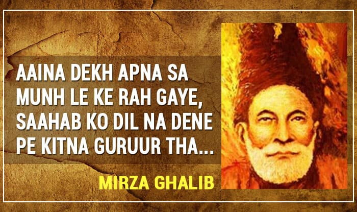 Mirza Ghalib Birthday Special: Top 15 Couplets of The