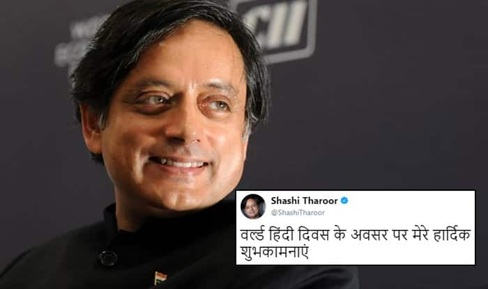Shashi Tharoor Tweets in Hindi on World Hindi Day, Got Schooled by Twitterati on Making Grammar Mistakes