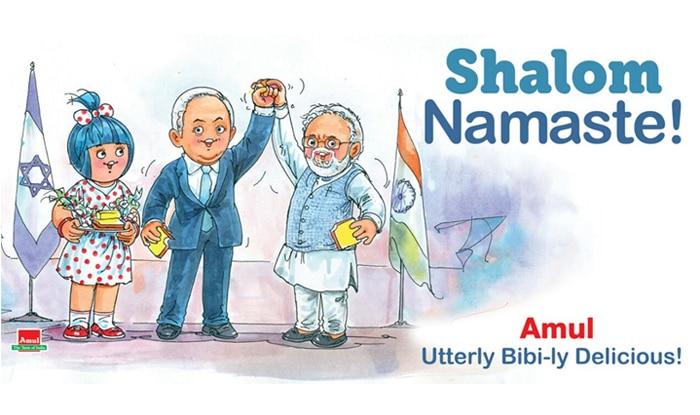 Amul Topical Celebrates the Bonding of PM Narendra Modi With Israel PM Benjamin Netanyahu With Shalom Namaste Ad