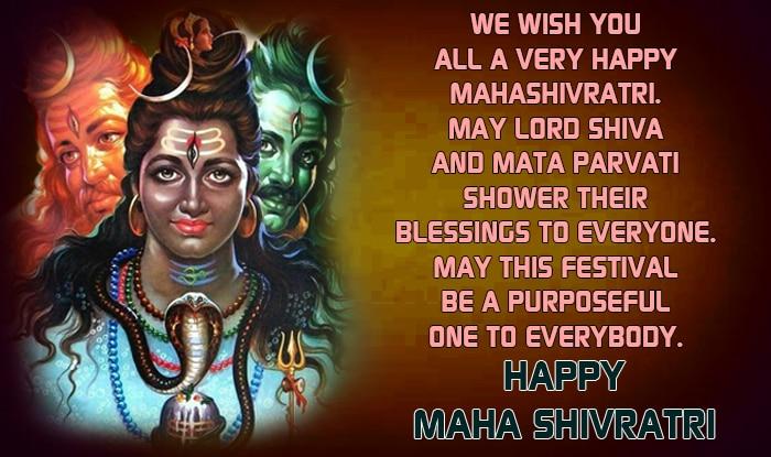 Mahashivratri 2020 Shayeri