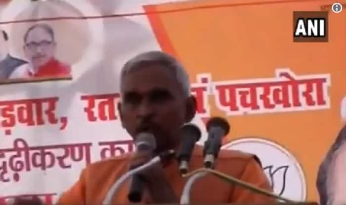 Those Who Don't Say 'Bharat Mata ki Jai' Are Pakistanis: UP BJP MLA Surendra Singh