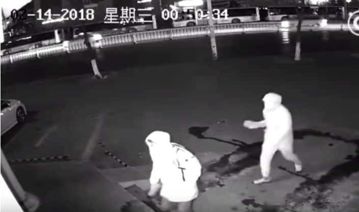 Shanghai Police Release Video of Failed Robbery Attempt by Dumbest Thieves; Here's What Happened