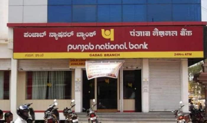 PNB Fraud: Tax Department Estimates Loss of Over Rs 20,000 Crore For Indian Banks