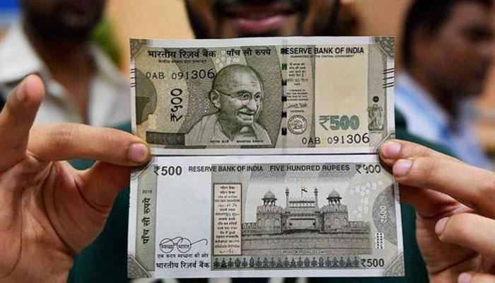 All allowances are given effect from July 1, 2017 in Odisha | होली पर 8 लाख कर्मचारियों को मिला बड़ा तोहफा, 7वां वेतन आयोग यहां होगा लागू