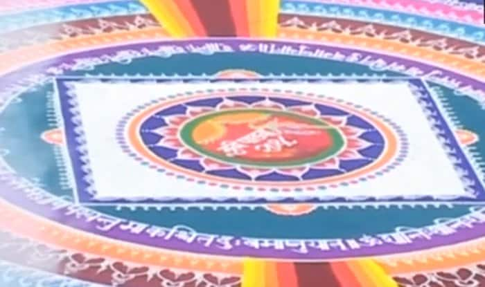 Gudi Padwa 2018: Towering 18K sq ft Rangoli Made By 70 artists in 9 hours in Thane