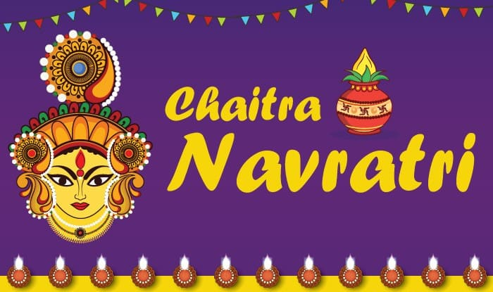 Happy Chaitra Navratri 2018: Best Chaitra Navratri SMS Messages, WhatsApp & Facebook Quotes to send Happy Chaitra Navratri greetings!