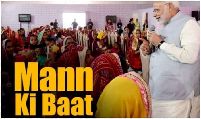 PM Narendra Modi Addresses 52nd Edition of Mann Ki Baat: Full Text