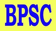 BPSC Civil Service Result 2018-19: जल्द जारी होगा रिजल्ट, चेक करें यहां ताजा Update