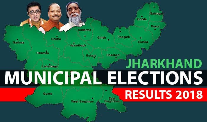 Jharkhand-Municipal-Council-Elections-2018-Results