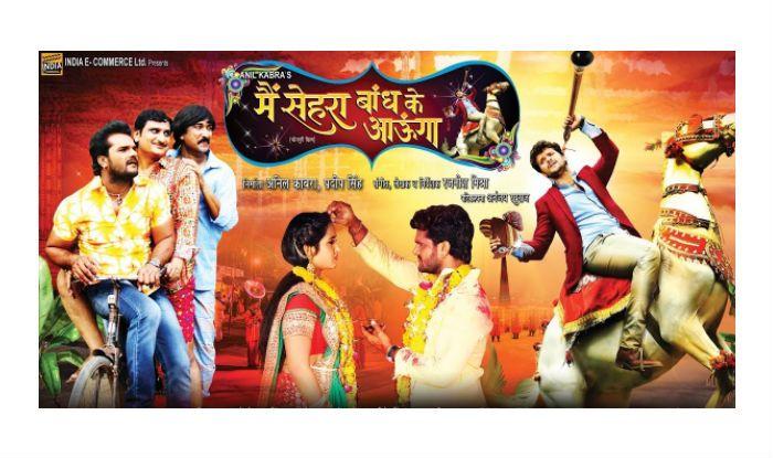 Bhojpuri Film 'Main Sehra Bandh Ke Aaunga', Starring Khesari Lal