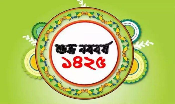 Bengali New Year 2018: Best Pohela Boishakh Messages, Quotes