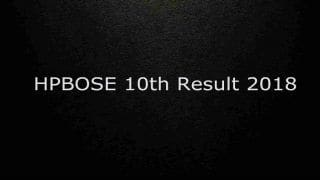 HPBOSE 10th Result 2018: HP Board Class 10 Results to be Declared Tomorrow at hpbose.org
