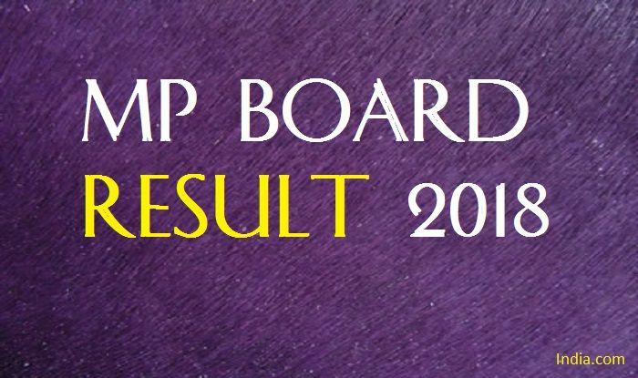 MP Board Result 2018