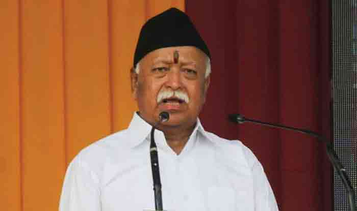 'Better to Wait For SC Order': RSS' Demand For Ram Temple Law Gets a Counter From BJP's Ally JD(U)
