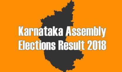 Nagamangala, Krishnarajpet, Shravanabelagola, Arsikere And Belur Election Results 2018 Updates:  Winners of Karnataka Assembly Constituencies