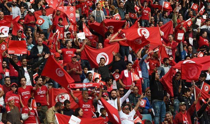 Tunisia Team Fans
