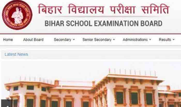 BSEB 10th Result 2019 Expected to Release by April 15 at bsebinteredu.in