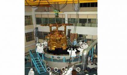 चंद्रयान-1 अक्टूबर 2008 में लॉन्च किया गया था. (फोटो साभारः इसरो)