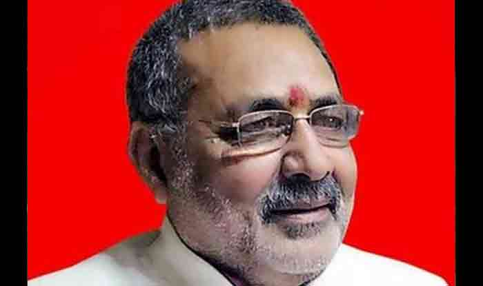 Muslims Are Descendants of Lord Ram: Giriraj Singh