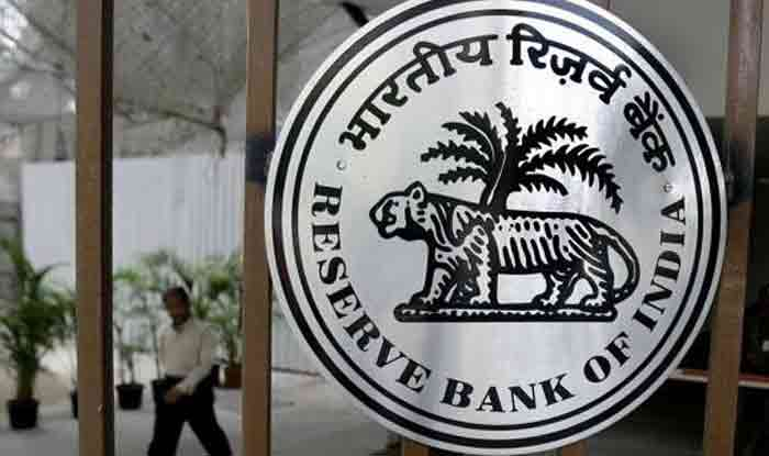 RBI Policy Rates to be Announced Today; Will Your Home Loan EMI go up?