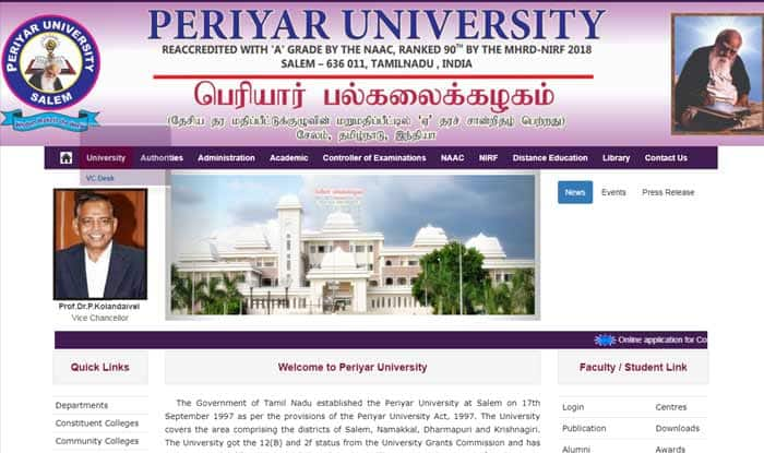 Periyar University UG, PG Results to be Out; Check on www.periyaruniversity.ac.in