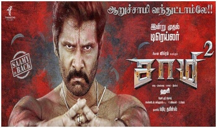 Saamy Square Audio Launch: The Film Will Be A Milestone Commercial Entertainer In My Career, Says Chiyaan Vikram