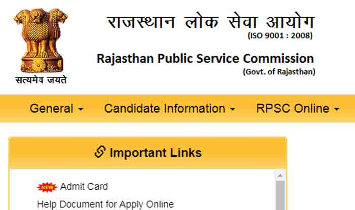 RPSC 2nd Grade Teacher Result 2015: Rajasthan Public Service Commission Releases Result at rpsc.rajasthan.gov.in