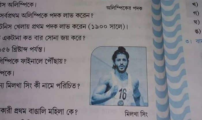 West Bengal School Textbook Depicts Farhan Akhtar as Milkha Singh, Actor Takes to Twitter Urging Ministers to Rectify Error