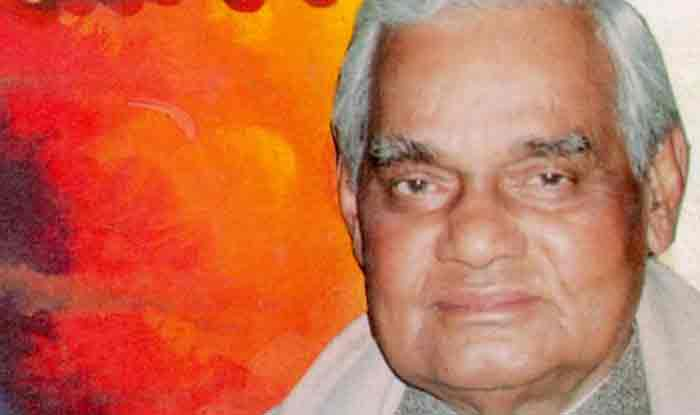 BJP to Carry Out 'Asthi Kalash Yatra' in All States to Pay Tribute to Former PM Atal Bihari Vajpayee