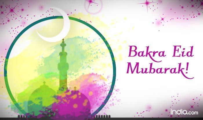 Eid 4