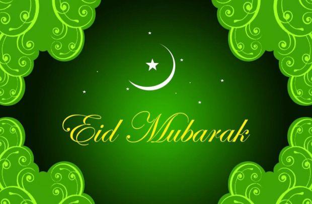 Happy Eid Milad-un-Nabi: Best WhatsApp Quotes, Wishes, SMS