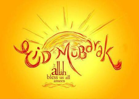 Eid 7