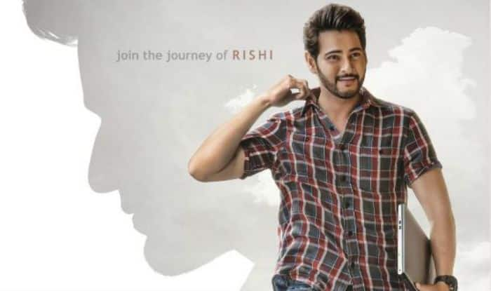 Maharshi First Look: Mahesh Babu Unveils The First Look of The Film on His 43rd Birthday; Check Tweet