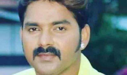 Pawan-Singh