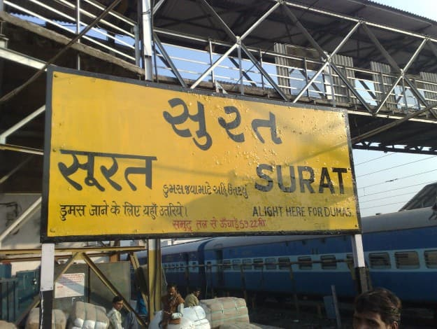 Gujarat has the cleanest railway stations and Bihar the dirtiest!