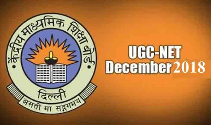 UGC NET 2018 Registration Closes Tomorrow at 11:50 PM, Hurry And Apply