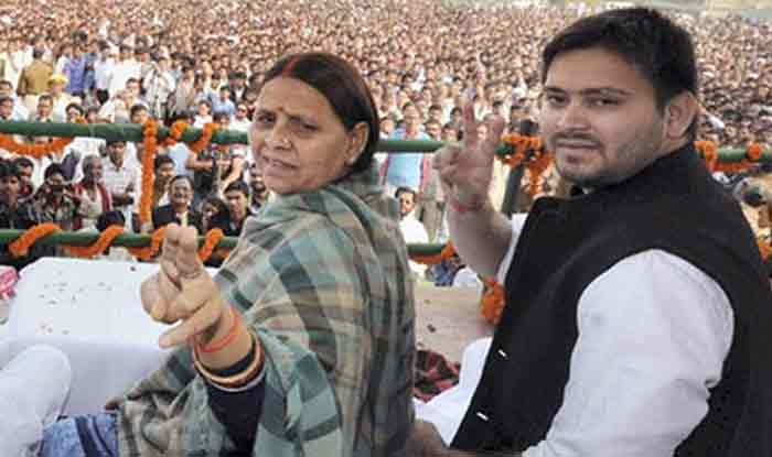 RJD MLAs and MLCs To Hold Meeting at Rabri Devi's Residence