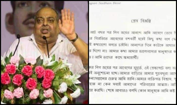 Calcutta Football League 2018: Mohan Bagan President Swapan Sadhan Bose Apologises After Making Sexist Son-Daughter Analogy — WATCH