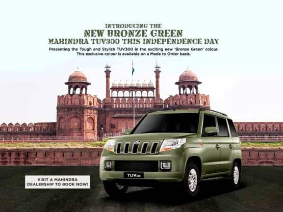 Mahindra TUV300 bestowed with new colour