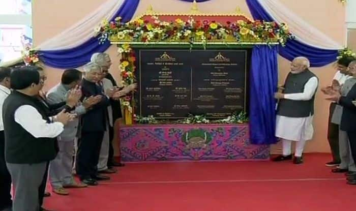 Narendra Modi Inaugurates Pakyong Airport: Here's All You Need to Know About Sikkim's First-ever Airport