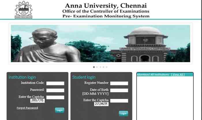 Anna University Exam 2018: Undergraduate, Postgraduate Course Results Declared; Check at coe1.annauniv.edu