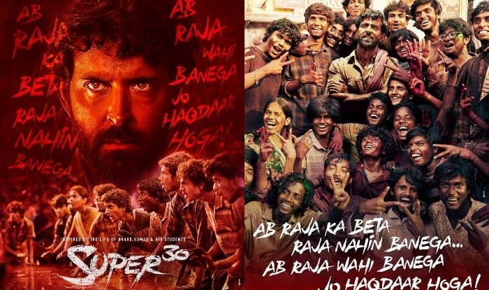 super 30 movies coupons